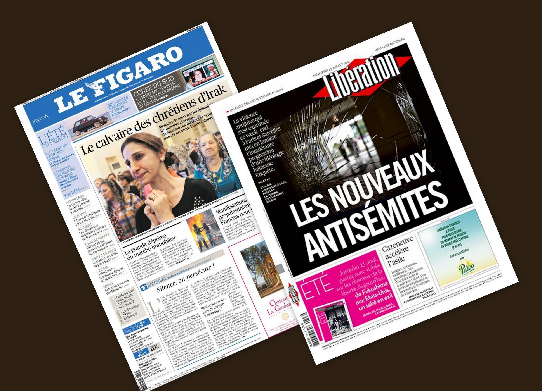 Capa dos jornais franceses Le Figaro e Liberation desta quarta-feira, 23 de julho de 2014.