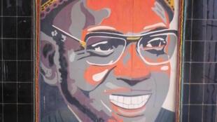 Retrato de Amílcar Cabral