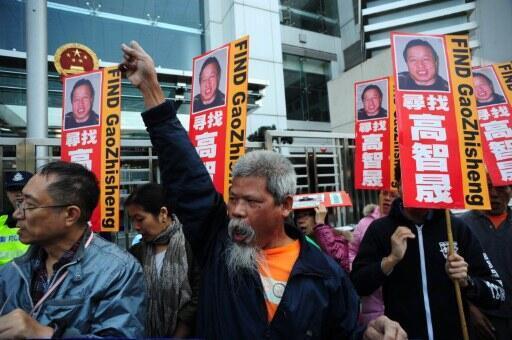 Biểu tình tại Hồng Kông đòi trả tự do cho ông Cao Trí Thịnh, ngày 18/12/2011.