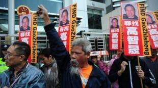 Manifestation pour demander la libération de l'avocat dissident chinois Gao Zhisheng, le 18 décembre 2011.
