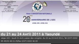 Annonce de la cinquième convention nationale de l'UDC sur son site internet.