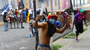Manifestações contra o presidente Daniel Ortega na Nicarágua