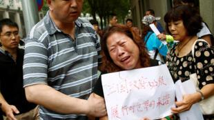 Пропавший рейс MH370 искали более четырех лет