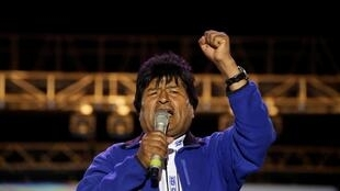 Bolivian President Evo Morales is already South America's longest-serving leader.