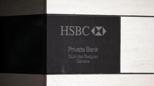 Malgré les accusations qui se multiplient depuis 2008, les scandales bancaires perdurent.