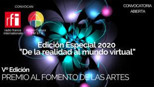 Premio-Arte-Digital8