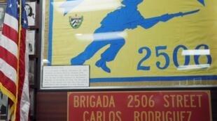 Le musée de la Brigade 2506.