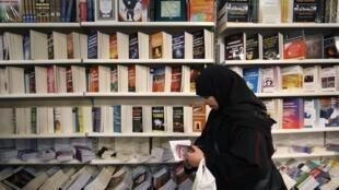 Segundo um relatório da Anistia Internacional, os muçulmanos enfrentam mais discriminação na França do que em outros países da Europa.