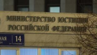 Минюст России объявил «иноагентом» фонд-администратор Vtimes