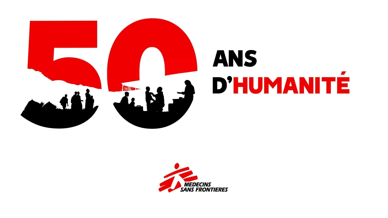 Logo 50 ans d'Humanite FR