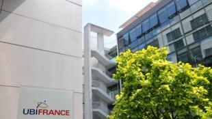 Ubifrance, l'Agence française pour le développement international des entreprises, a inauguré le Forum d'affaires franco-ivoirien. (Siège d'Ubifrance à Paris).