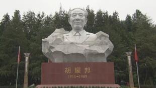 图为前中共总书记胡耀邦雕像