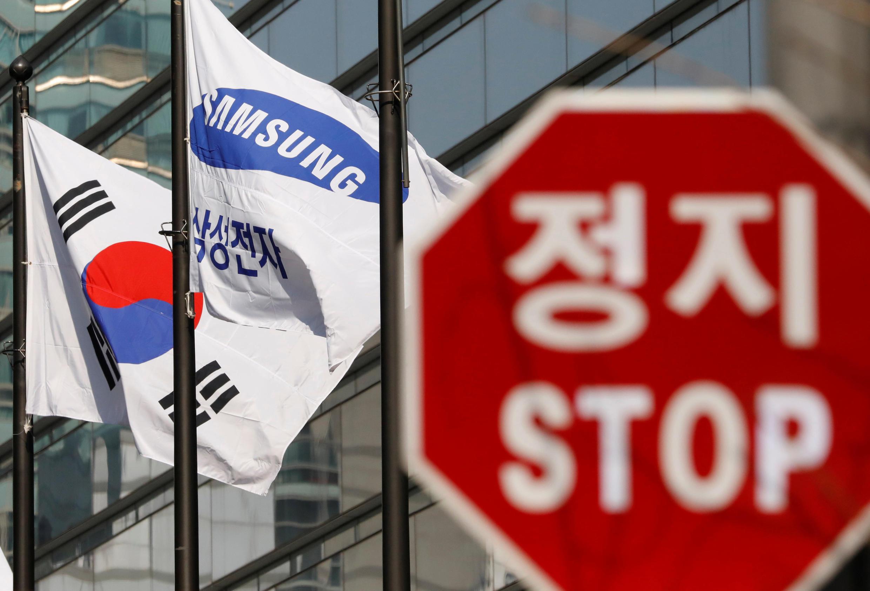 ទីស្នាក់ការក្រុមហ៊ុន Samsung នៅទីក្រុងសេអ៊ូល