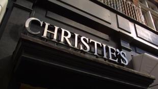 La maison de vente aux enchères Christie's à Londres.