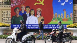 Tranh cổ động, chào mừng Đại hội lần thứ XIII của đảng Cộng Sản Việt Nam, diễn ra từ 25/01 đến 02/02/2021 tại Hà Nội.