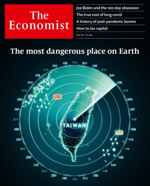 《經濟學人》雜誌5月封面圖片
