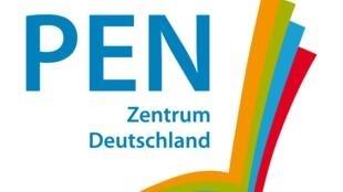 Logo của Trung tâm Văn bút Đức