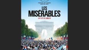 Affiche du film « Les Misérables » de Ladj Ly. Sortie en salles le 20 novembre 2019.