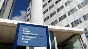 ساختمان دیوان بینالمللی کیفری در لاهه