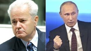 Слободан Милошевич и Владимир Путин