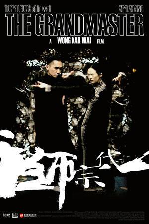 """""""The Grandmaster"""" de Wong Kar Wai será o filme de abertura da 63ª edição do festival de Berlim."""