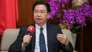 Le ministre taiwanais des Affaires étrangères, Joseph Wu.