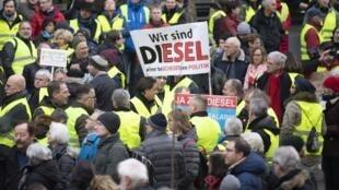 Акция протеста в Штутгарте, 2 февраля 2019 года