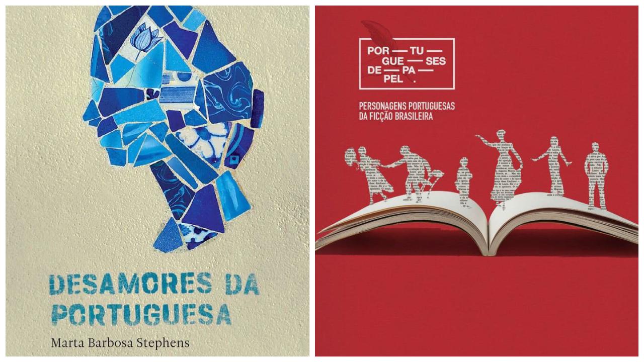 """Capa do livro """"Desamores da portuguesa"""" e página de apresentação do site do projeto Portugueses de papel."""