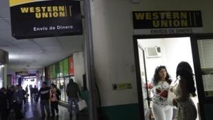 L'entrée d'un bureau de Transferts d'argent Western Union de La Havane à Cuba. (Image d'illustration)