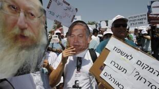 Protestos contra o alto custo de vida em Israel leva milhares de pessoas às ruas nestas últimas semanas.