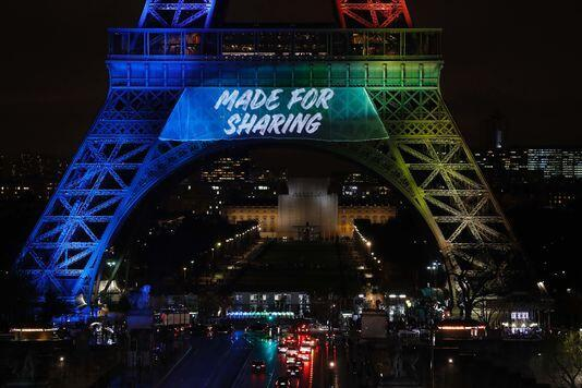 Официальный слоган кандидатуры Парижа на проведение Олимпийских игр в 2024 году
