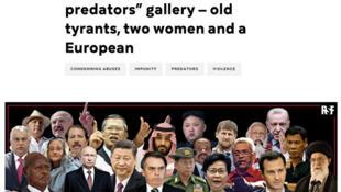 世界新闻自由掠夺者37人名单