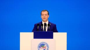 Ảnh minh họa : Thủ tướng Nga Dmitry Medvedev phát biểu nhân ngày khai mạc Hội Chợ Xuất Nhập khẩu Quốc Tế (CII) tại Thượng Hải, ngày 05/11/2018.