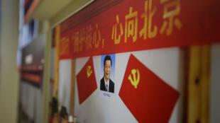 中国北京街头的一幅迎接中共十九大的宣传版资料图片