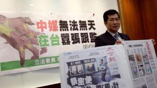 Dân biểu đảng Dân Tiến La Chí Trình (Lo Chih Cheng) chụp ảnh với bài viết của hai tờ báo Hồng Kông, Tạ Công báo và Văn Hội báo, sau buổi họp báo tại Đài Bắc, ngày 18/01/2019.