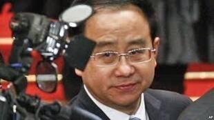 港媒指团中央为令计划的妻子谷丽萍提供了政商圈钱的平台
