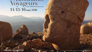Affiche de l'édition 2016 du Festival Etonnants Voyageurs de Saint Malo.