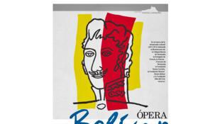 La ópera 'Bolívar' de Darius Milhau, compuesta en 1943, se presenta en el Teatro Teresa Carreño de Caracas, 23 y 25 de marzo de 2012.