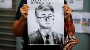 ស្រ្តីហុងកុងម្នាក់ លើកបដា រូបលោក Simon Cheng ក្រោយបាត់ខ្លួនមួយថ្ងៃ។ ថ្ងៃទី ៩ សីហា ២០១៩