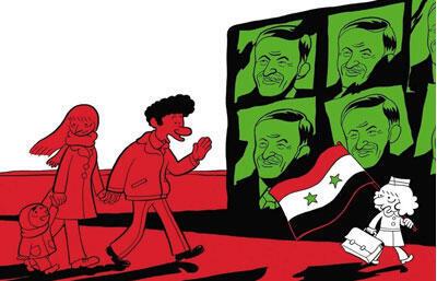 """Capa da revista em quadrinhos """"O árabe do futuro"""" tomo 2"""