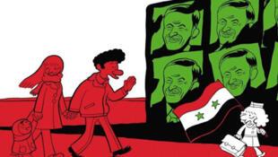 Détail de la couverture de la bande dessinée «L'arabe du futur, Tome 2».