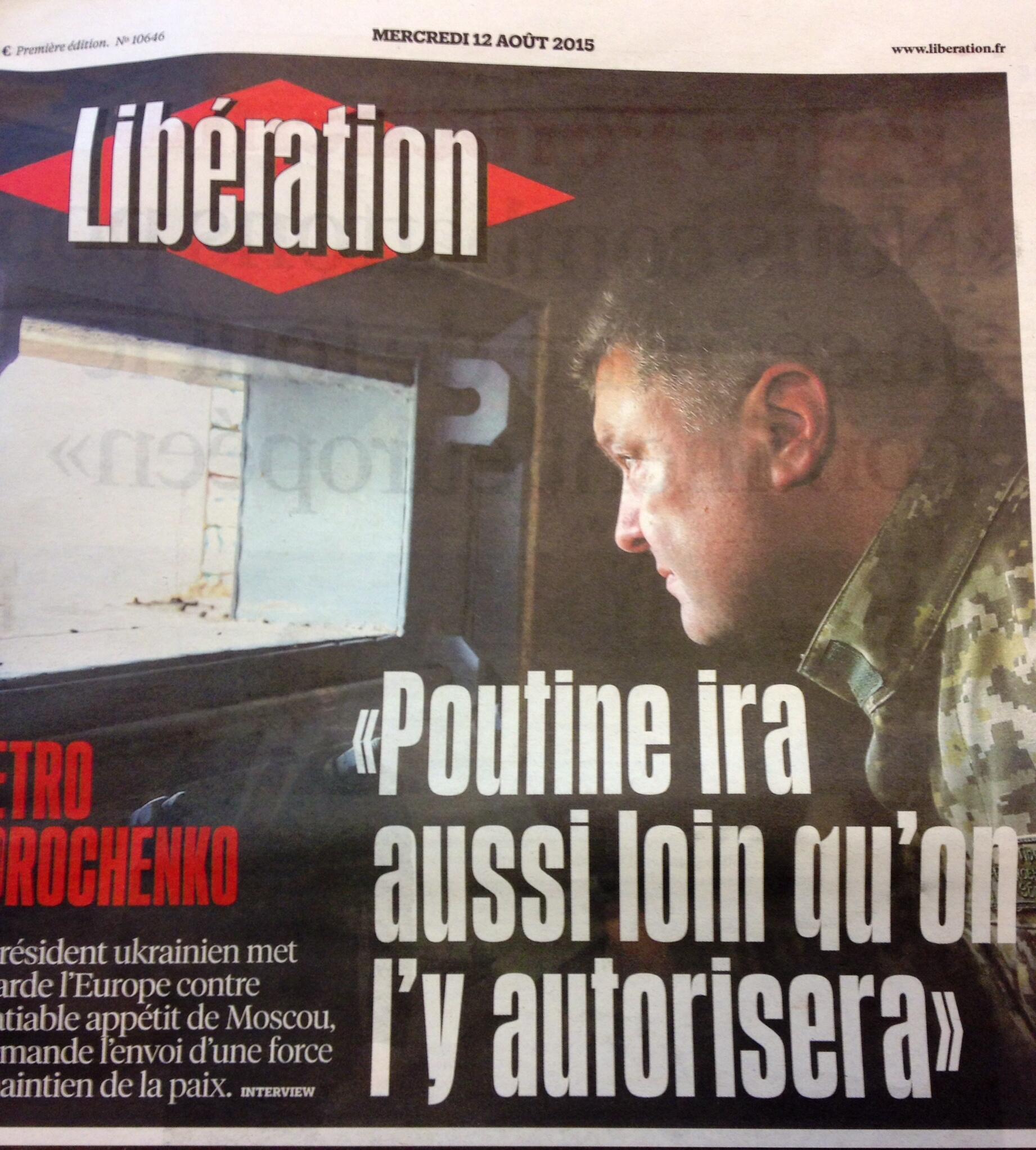 """Обложка газеты """"Либерасьон"""" от 12/08/15"""