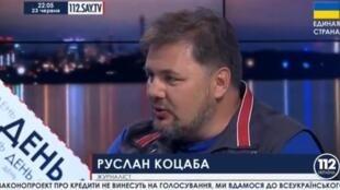 Журналист Руслан Коцаба