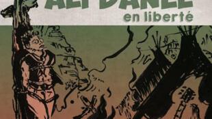 "Ali Danel Cd ""En Liberté"", dessin de Jean-Michel Fessol et MizikOpéyi Cd ""Créole Big band"" (MizikOpéyi)."