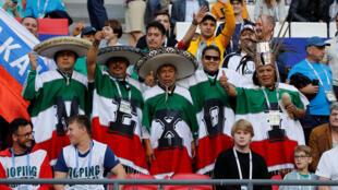 Мексиканские болельщики во время игры Португалия-Мексика на «Казань-Арене». 18 июня 2017 г.