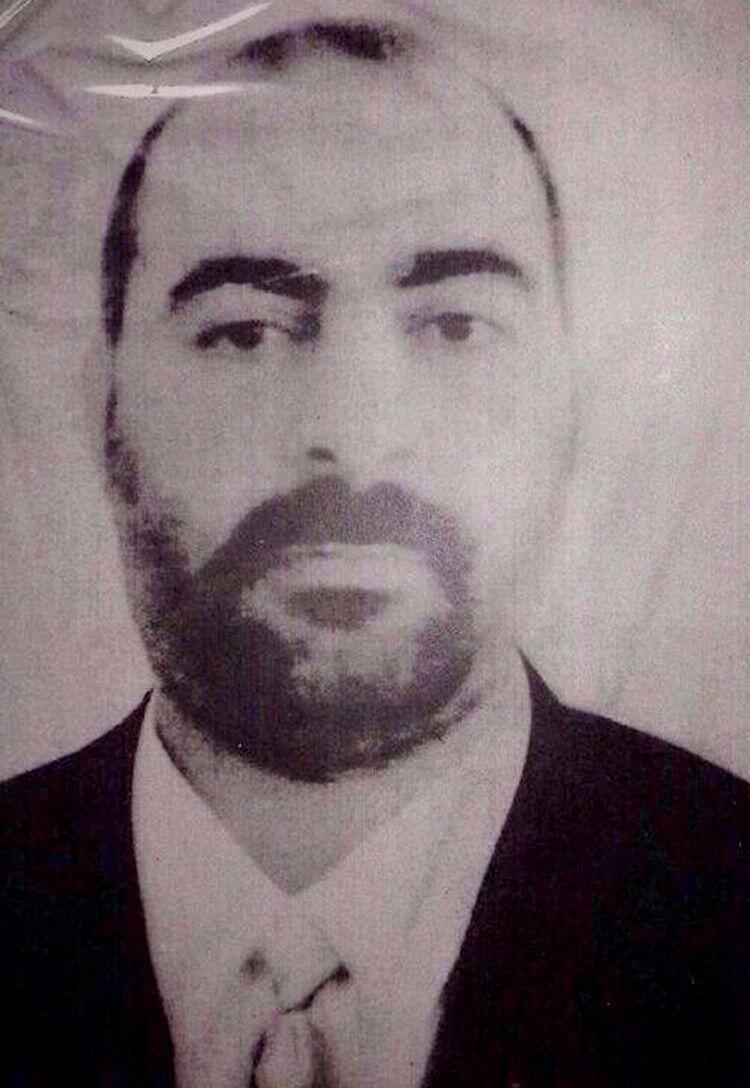 Фото аль-Багдади из архива МВД Ирака