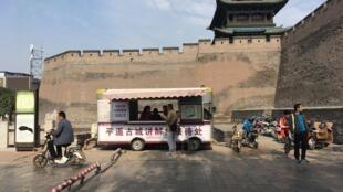 Porte ouest de la vieille ville Pingyao, en Chine. 中国山西平遥古城