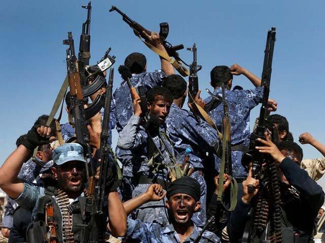 Rebeldes houthis impõem condições para participar de diálogo de paz sobre o conflito no Iêmen.