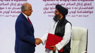 阿富汗政府与塔利班代表参加多哈和谈资料图片