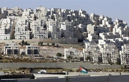 L'implantation juive de Har Homa à Jérusalem-Est.